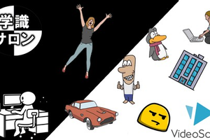 登録者16万人のYouTuberが教えるホワイトボードアニメーションセミナー(VideoScribe)